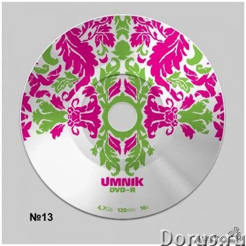 Продам диски cd-r, dvd-/+r, bdr - Прочая техника - Компания «UMNIK» предлагает: - Чистые носители ин..., фото 6